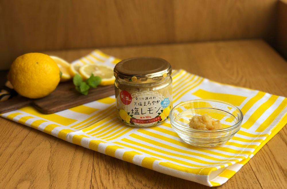 レシピ 国産 レモン