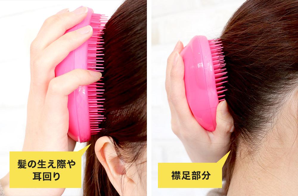 髪の毛のブラッシング